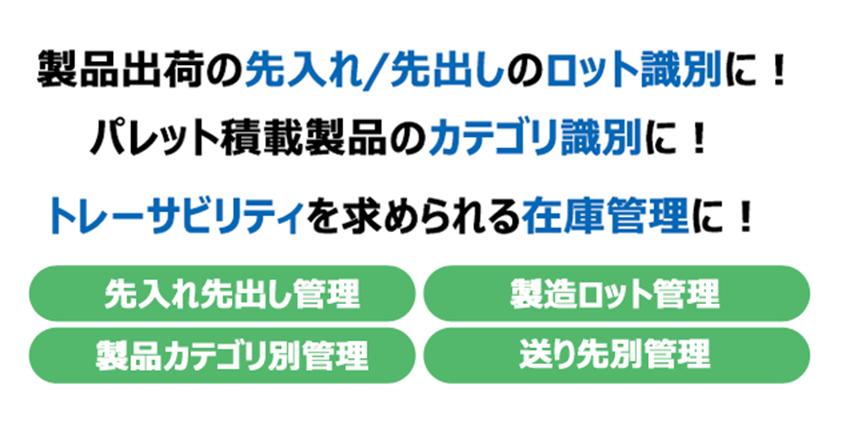 カラー識別ストレッチフィルム13