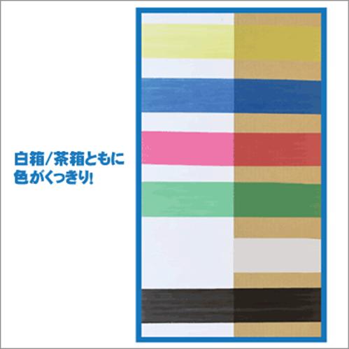 カラー識別ストレッチフィルム25