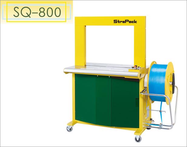 汎用自動梱包機20