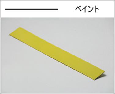 帯鉄(ベーリングフープ)20