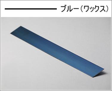 帯鉄(ベーリングフープ)41